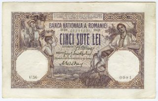 Romania 1918 Issue 500 Lei Banknote Crisp Paper Vf,  Xf. photo