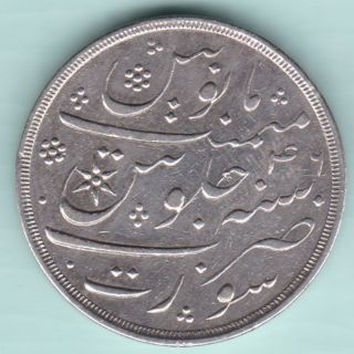 Madras Presidency - Eic - Ah 1215 - Surat - One Rupee - Rare Silver Coin photo