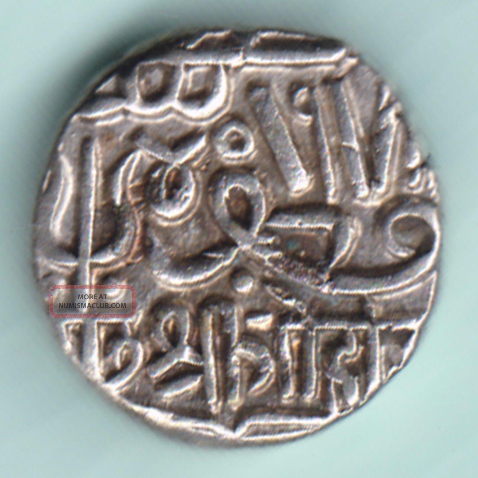 Kutch Bhuj State - Shree Gohadji - One Kori - Extremely Rarest Silver Coin India photo