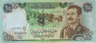 25 Dinars Saddam Hussein Iraq Iraqi Currency Money Note Swiss Banknote Bill Cash photo