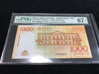 China Macau,  2008,  1000 Patacas,  P 113,  Zb,  Replacement,  Pmg 67e,  Unc,  Rare photo