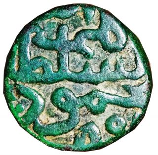 India - Bahmani Sultanate - Kalim Allah Shah - 1 Gani - Ah 932 - 944 Rare Js26 photo