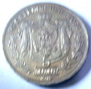 Montenegro 5 Perpera - Nikola I - 1912 Ss - Km 15 - 24.  00.  G. ,  / - 1 photo