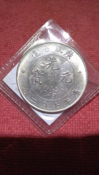 China Kwangtung Province Dollar 1890 - 1908 Rare Y203 Silver Coin photo