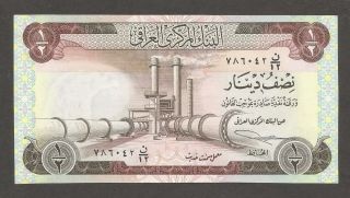 Iraq 1/2 Dinar 1973; Unc; P - 62; L - B319a; Cement Factory; Spiral Minaret photo