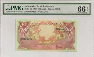 P - 66 1959 10 Rupiah,  Bank Of Indonesia,  Pmg 66epq Gem, photo