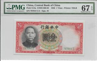 China,  Central Bank Of China - 1 Yuan,  1936.  Pmg 67epq.  Rare For. photo