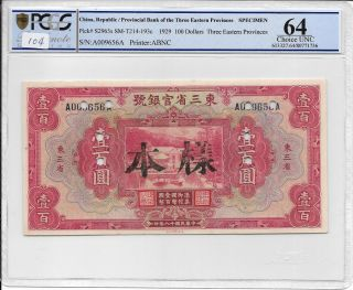 Provincial Bank Of The Three Eastern Provinces - $100,  1929.  Specimen.  Pcgs 64. photo