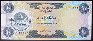 United Arab Emirates Abu - Dhabi Banknote 10 Dirhams P3 Umm - Al - Qaiwan 2401 photo