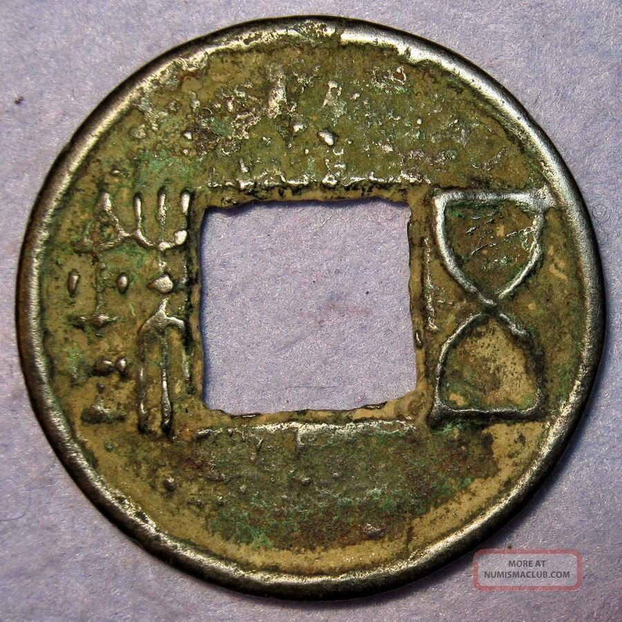 Hartill 8.  9 Ancient China Western Han Wu Zhu Coin 118 Bc Authentic Coin China photo