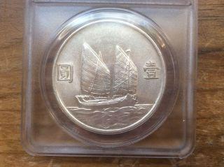 China $1 Junk Silver Dollar Yr.  23 (1934) Anacs Au - 58 Re Strike Year @@must See@@ photo