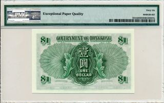 Hong Kong Government Hong Kong $1 1959 Pmg 66epq photo
