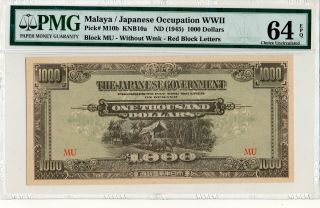 Japanese Occupation Wwii Malaya $1000 Nd (1945) Pmg 64epq photo