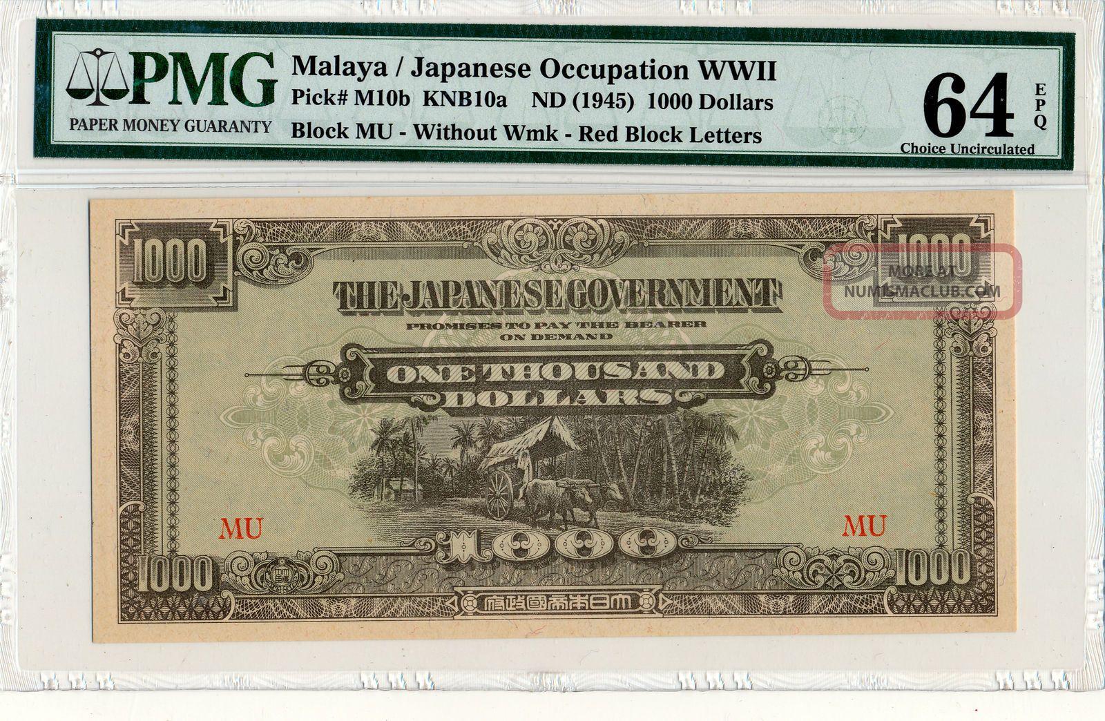 japanese occupation on malaya [t]he japanese occupation lacked documentation  [2] paul kratoska, the  japanese occupation of malaya (london: hurst & company,.