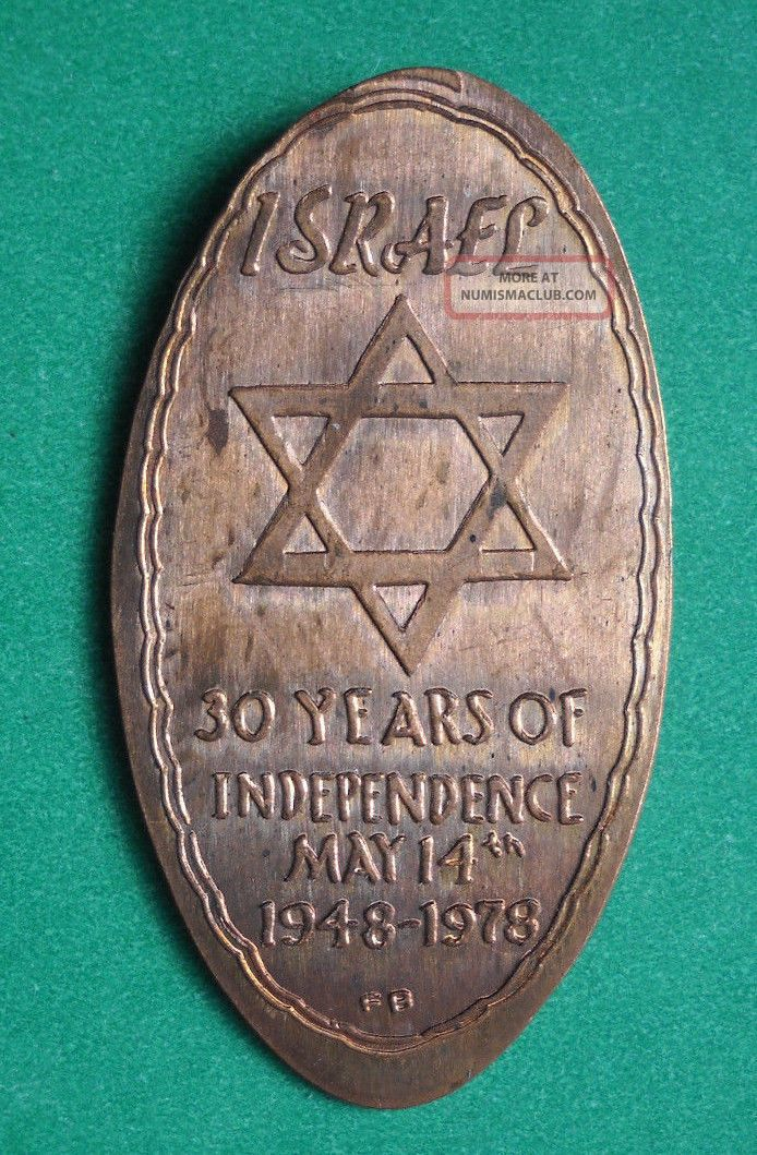 Israel Elongated Penny Usa Cent 1948 1978 Souvenir Coin 30 Years Of Independence Exonumia photo