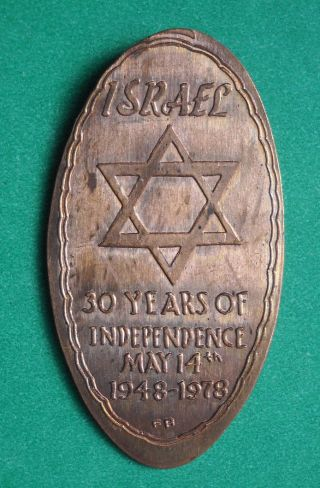 Israel Elongated Penny Usa Cent 1948 1978 Souvenir Coin 30 Years Of Independence photo