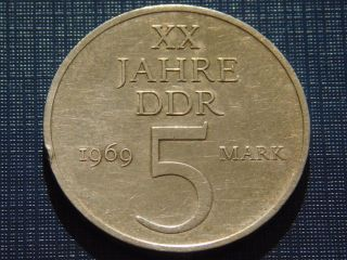 5 Mar 1969.  East Germany.  Km Pr10.  German Coin.  Ddr.  H1804 photo
