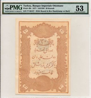 Banque Imperiale Ottomane Turkey 20 Kuruch 1877 Pmg 53 photo
