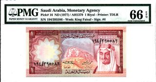 Monetary Agency Saudi Arabia 1 Riyal Nd (1977) Pmg 66epq photo