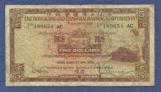 Hong Kong Chartered Bank 5 Dollars 1959 Note 189654 Ac Hong Kong & Shanghai Bank photo