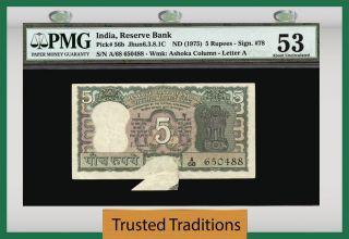 Tt Pk 56b 1975 India 5 Rupees