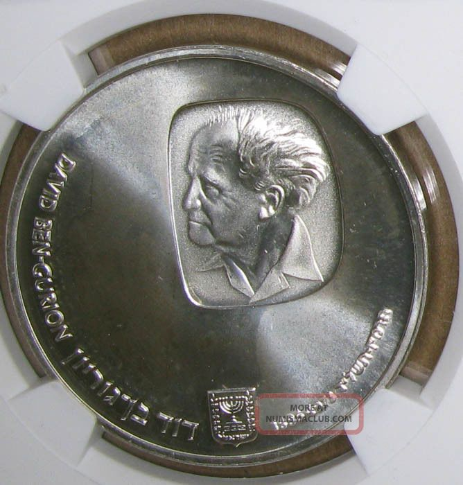 Israel 25 Lirot Je5735/1974,  David Ben Gurion, .  935 Silver Ngc Ms 66 Middle East photo