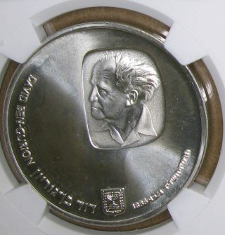 Israel 25 Lirot Je5735/1974,  David Ben Gurion, .  935 Silver Ngc Ms 66 photo