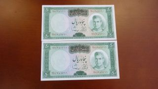 Iran Uncirculated2 X50 Rials,  1969 - 1974 Consecutive Number Shah Pahlavi,  Banknote photo
