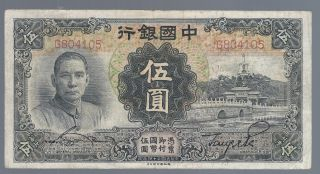 Bank Of China,  Shanghai - 5 Yuan,  1935.  Pick 77a. photo