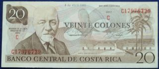 Costa Rica 20 Colones 1981 World Paper Money photo
