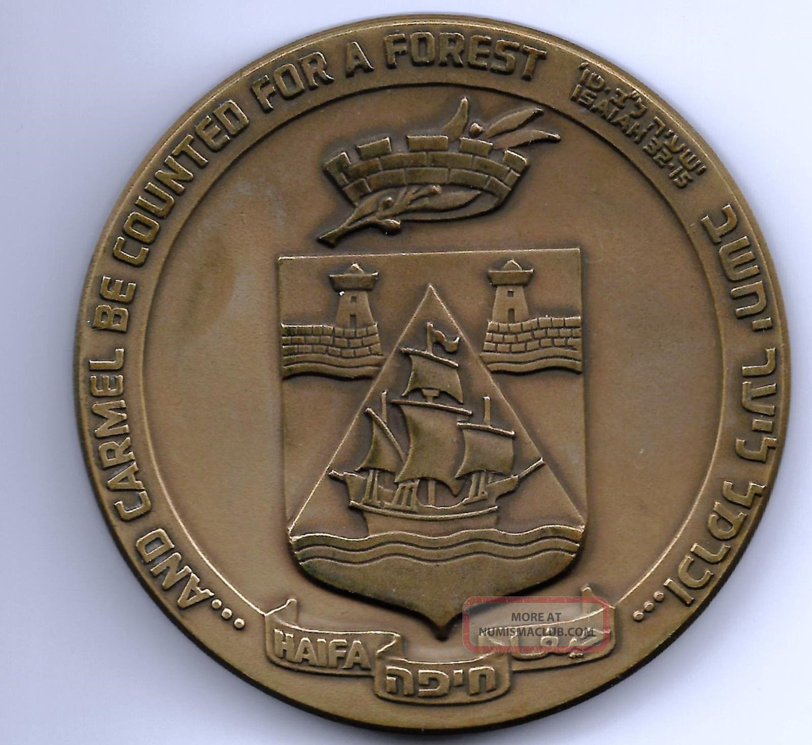 Israel City Of Haifa Bronze Medal 59 Mm,  93 Grams (183) Middle East photo
