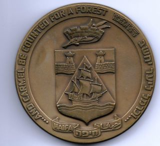 Israel City Of Haifa Bronze Medal 59 Mm,  93 Grams (183) photo