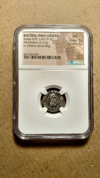 Bactria Indo - Greeks King Zoilos Ii Silver Drachm 65 - 35 Bc Ngc Au 5/5 4/5 Athena photo