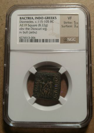 Bactria Diomedes Dioscuri Indo Greeks 115 - 105 Bc Ngc Vf Bronze Quadruple photo