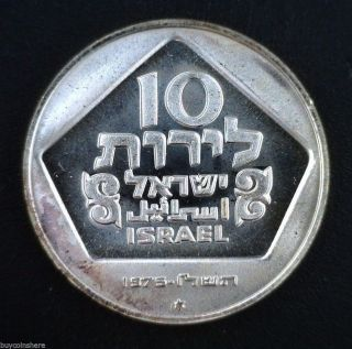 1975 Israel 10 Lirot Hanukka Holland Lamp.  500 Fine Silver photo