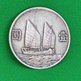 1934 (year 23) Republic Of China 1 Yaun Junk Silver Dollar photo