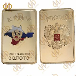 Russian Ussr National Emblem Clad Gold Bar Soviet Commemorative Souvenir Coin photo