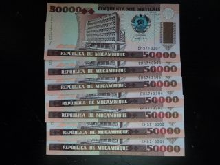 Mozambique 7x50000 Meticais 1993,  Seguential Number,  Unc photo