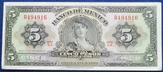 Mexico 1961 5 Pesos World Paper Money photo