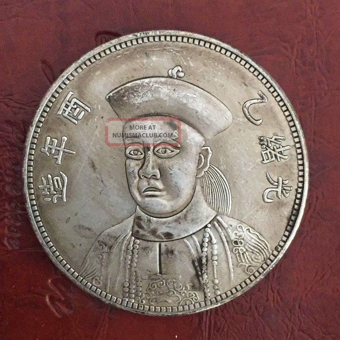 Collect China Chinese Tibet Silver Coin Qing Empire King Silver Coin Nr China photo