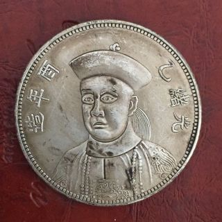 Collect China Chinese Tibet Silver Coin Qing Empire King Silver Coin Nr photo