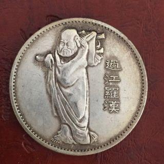 Collect China Tibet Silver Coin Buddha Lohan Silver Commemorative Coin 过江罗汉 photo