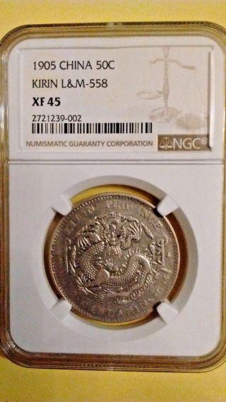 China 1905 Silver 1/2 Dollar Kirin L&m 558,  Ngc Xf45 Rare Coin photo