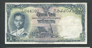 Thailand 1955 1 Baht P 74d Circulated photo