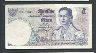 Thailand 1969 5 Baht P 82 Circulated photo