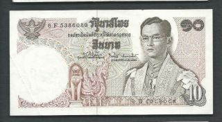Thailand 1969 - 78 10 Baht P 83 Circulated photo