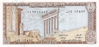 Lebanon 1 Lira 1.  7.  1968 P 61a Circulated Banknote,  M10 photo