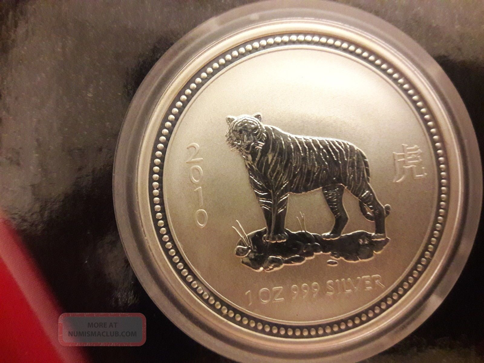 2007/2010 Australian Lunar Year Of The Tiger 1oz Pure.  999 Silver In Capsule Bu Australia photo