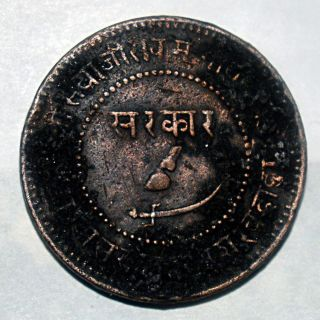 Indian Princely State Baroda Die Axis O Clock Copper Paisa Coin Very Ra - 15.  49gm photo