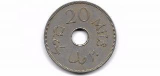Palestine 1935 20 Mils Coin (184) photo